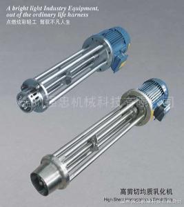 WRL高剪切均質乳化機