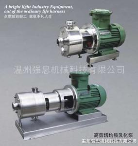 SRH高剪切均质乳化泵