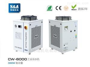 CW-6000特域循環冷水機用于冷卻中頻逆變電阻焊機