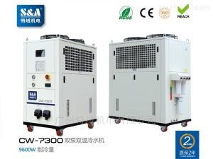 CW-7300特域工业冷水机用于冷却YAG激光焊接机