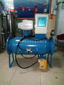 上海不銹鋼刮刀自清洗過濾器