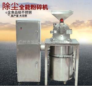 WN-300A旭朗齒盤式除塵*粉碎機