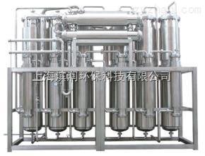 BR-1000全自動小型多效蒸餾水設備
