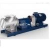 進口化工泵 進口化工軸流泵