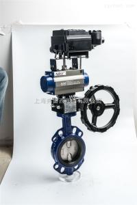 D671X-16P意大利氣動切斷閥  反洗進水對夾式氣動蝶閥帶緊急渦輪裝置