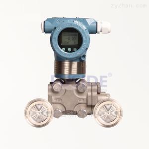 6313制藥儲存用壓力傳感器雙法蘭式液位變送器液位體積測量量程零點現場可調高穩定性