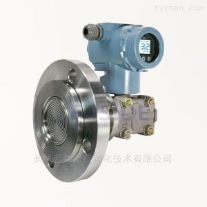 6313單法蘭液位變送器316L材質零點量程現場可調高精度高穩定性液位計