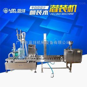 tzs半自動小型桶裝水生產線桶裝水加工設備