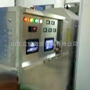 濟南微波紅棗粉殺菌設備廠家直銷