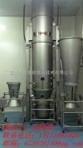 FL-120FL-120流化床沸騰干燥制粒包衣機