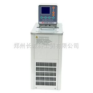 HX-1005低温恒温循环器