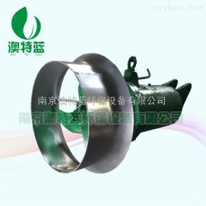 QJB0.55/4-220QJB0.55小型铸件式潜水搅拌机厂家