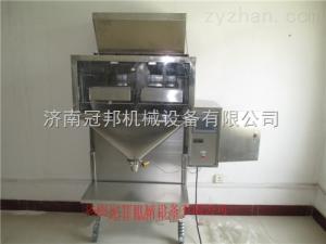 zx-c1-5公斤颗粒包装机自动称重包装机颗粒称重分装机