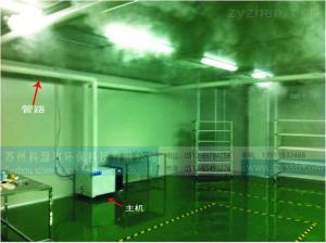 水泥養護室加濕器-標準養護室加濕器-工業級加濕器
