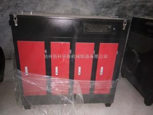 齊全供應光氧廢氣凈化器廠家 光氧廢氣凈化器優質量