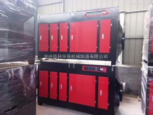 齐全光氧废气净化器用途广 光氧废气净化器尺寸齐全