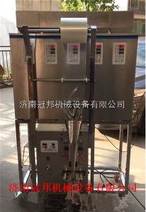 五谷杂粮包装机杂粮自动称重包装机杂粮自动称重分装机