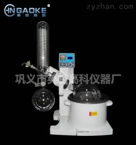 RE-5000型(5L)英峪高科旋轉蒸發儀