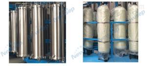 Newsep-112木糖酸解液里木糖和硫酸的分離/欣賽科技連續色譜分離工藝