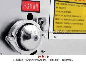 HK-93C醫藥專用中藥制丸機