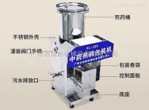 XL-280涼茶代煎不銹鋼中藥煎藥包裝一體機