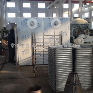 CT热风循环烘箱电加热 蒸汽加热两用箱式烘干机