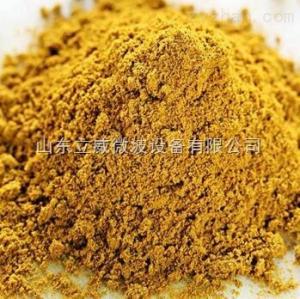 咖喱粉干燥滅菌機