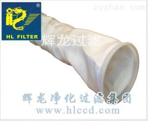 特制非標過濾袋廠家 特制非標過濾袋生產工廠