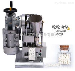 WYP-1.5中西粉末成型机药片压片机全自动打片机