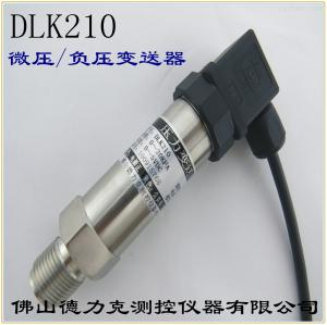 DLK210消防压力变送器,水管检漏压力传感器,水泵压力控制器