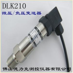 DLK210消防压力控制器,水管检漏压力传感器,水泵压力变送器