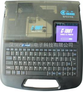 凱標電腦線號機C-190T電力布線套管印字機