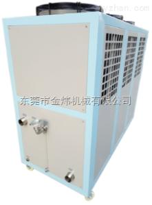 JV-20AC金煒冷水機