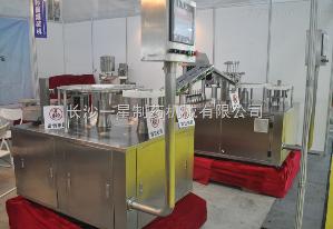 YCF3塑料注射器灌装加塞机-产品