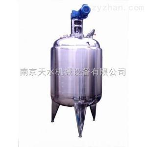 注射用水儲罐-廠家直銷