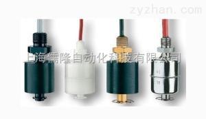 瑞士REED液位傳感器-上海儒隆專業代理