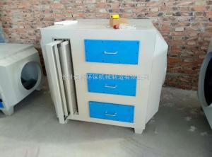 齐全活性碳吸附箱加工厂家 活性碳吸附箱环保设备
