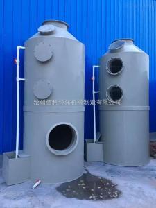 齊全噴漆房專用噴淋塔廢氣凈化器 生產噴淋塔廢氣凈化器