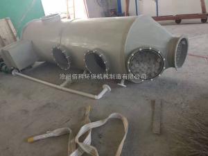 齊全噴淋塔廢氣凈化器優材質 PP噴淋塔廢氣凈化器報價