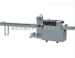 PW-450B高速枕式版块自动包装机