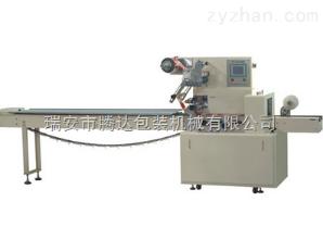 PW-300A高速枕式自動包裝機