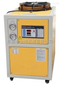 JV-2AC微型工业冷水机