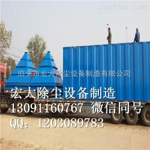 ---MC-Ⅱ河北滄州宏大除塵設備---MC-Ⅱ脈沖布袋除塵器技術性能
