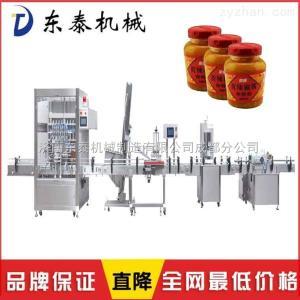 烟台香辣酱灌装生产线 工厂直销 质量可靠