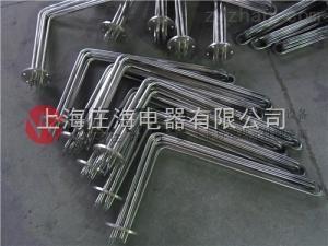 異型電熱管異型電熱管