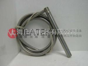 直角引線單頭電熱管直角引線單頭電熱管