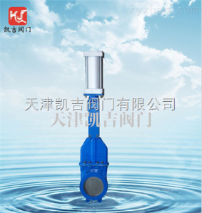 KJPZ973天津電動耐磨刀型閘閥KJPZ973X/H廠家直銷