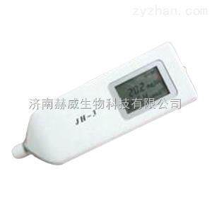JH-3經皮測膽紅素儀廠家