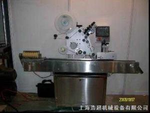 HC型卧式贴标机