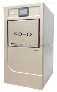 SQ-D100上海低温等离子灭菌器环保快速终身质保专业做灭菌设备的厂家